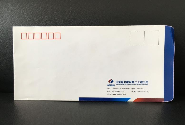 信封印刷定制生产厂家