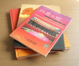 济南画册印刷