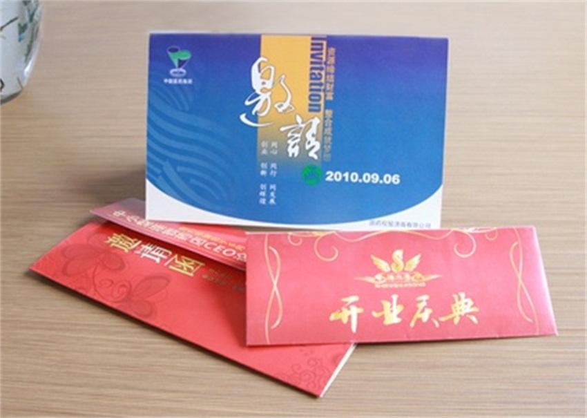 济南印刷包装